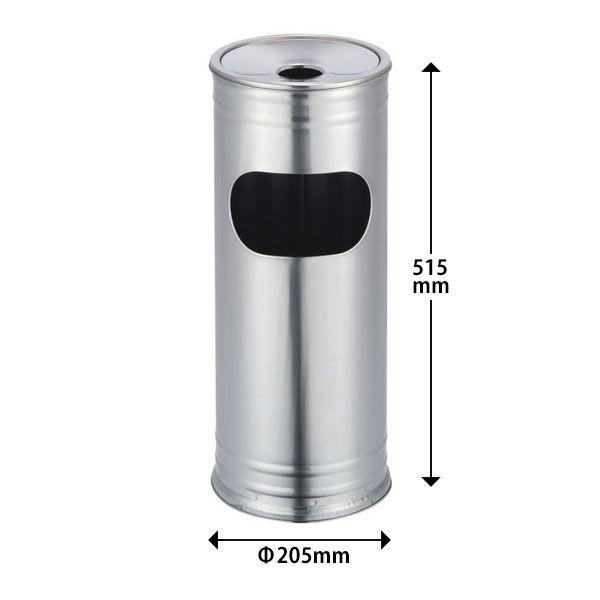 テラモト ステンレスすいがら収集缶 中カゴ 約1L シルバー 1個