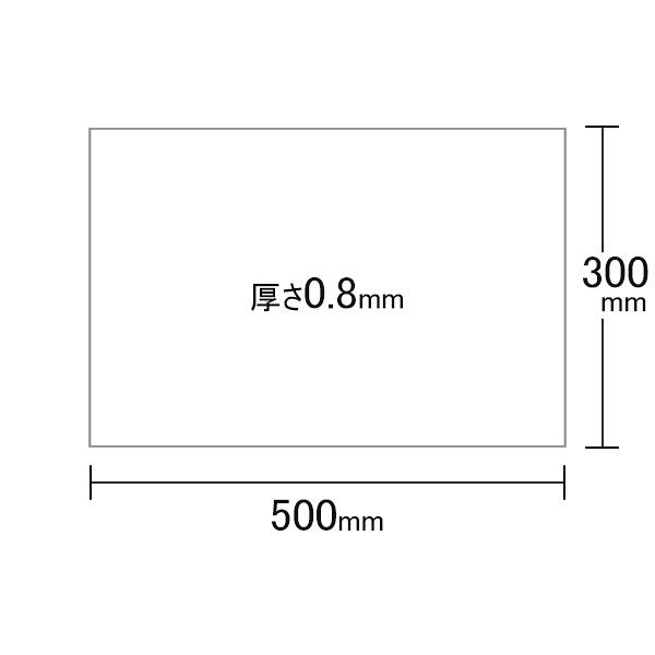 マグエックス マグネットカラーシート500×300mm MSC-08-3050W 1枚