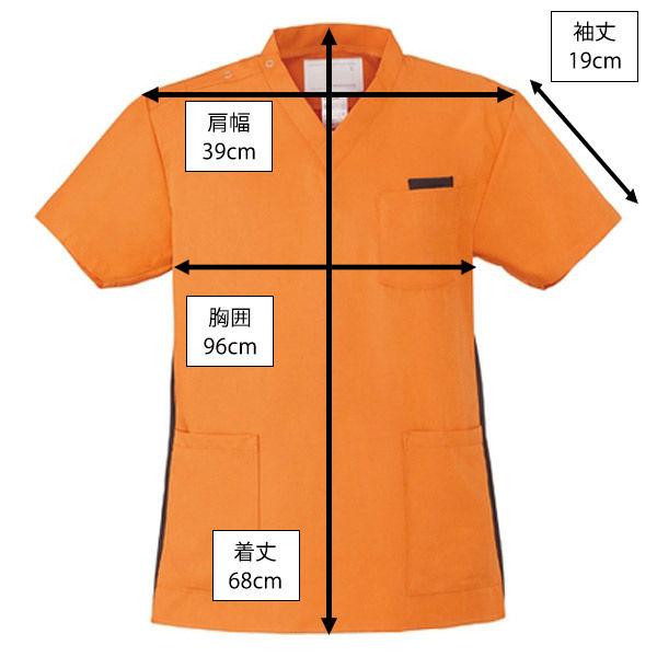 ナガイレーベン スクラブ オレンジ S