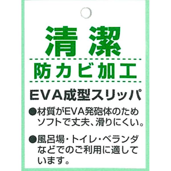 スマイル EVA軽量サンダル グレー L (25.5ー27.0cm) SFS-9010