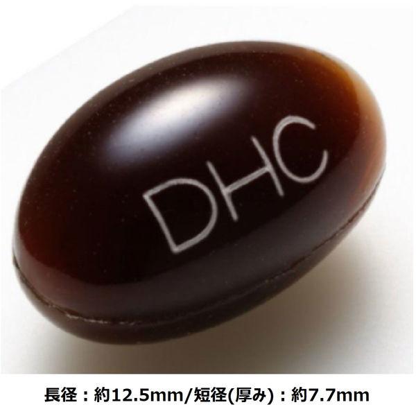 DHC 香酢 20日 60粒