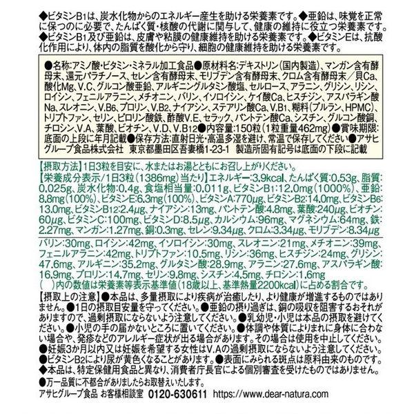 DN マルチビタミン&ミネラル 50日分
