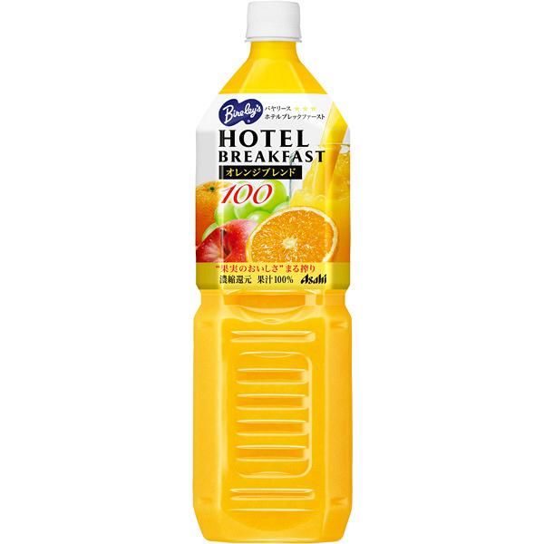 HBF オレンジ100 1.5L(2本)