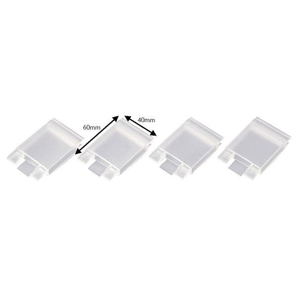 セキセイ デスクトレー用 ジョインター J-40 1袋(4個入)