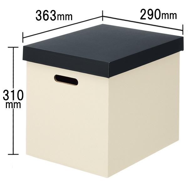 収納ボックス L ホワイト