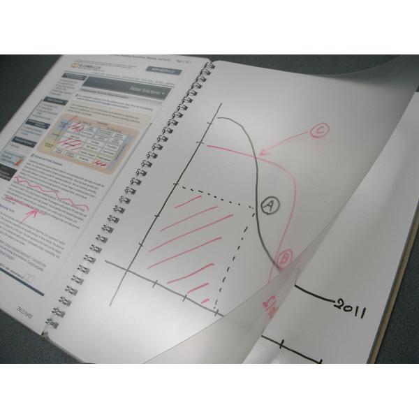 欧文印刷 NUboard(ヌーボード) A4判 NGA411FN08