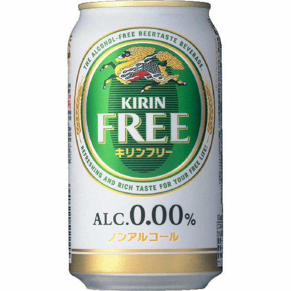 キリン フリー 350ml 6缶
