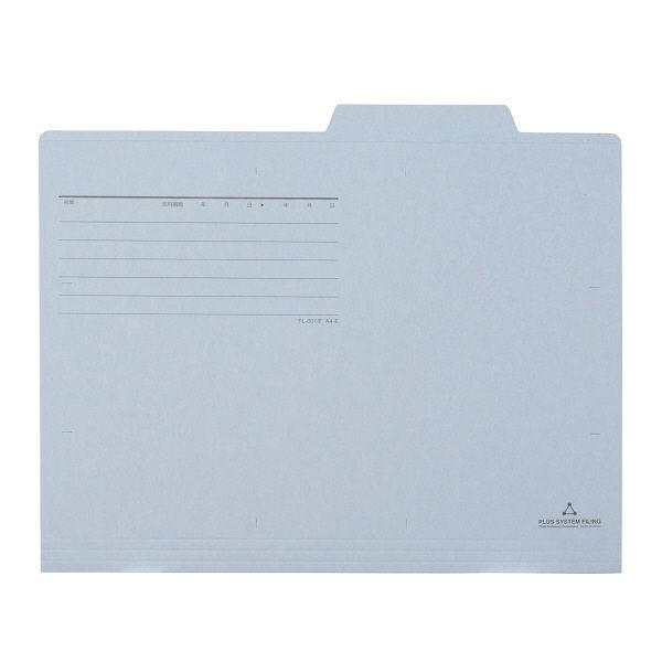フォルダー(個別フォルダー) A4 ブルー FL-001IF 87835  1袋(10枚入)