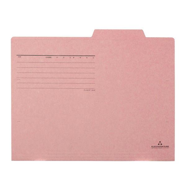 プラス フォルダー(個別フォルダー) A4 ピンク FL-001IF 87836 1箱(100枚:10枚入×10袋)