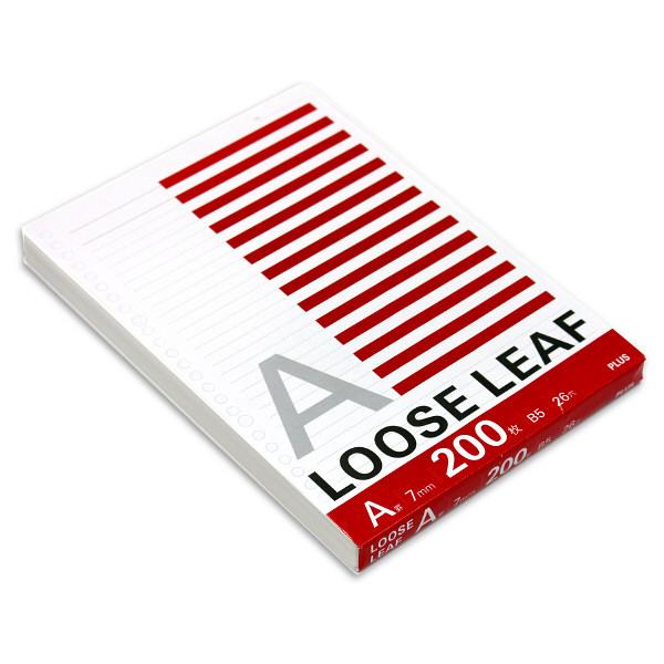 プラス ルーズリーフ200枚 A罫 B5 76805 1セット(2000枚:200枚入×10袋)