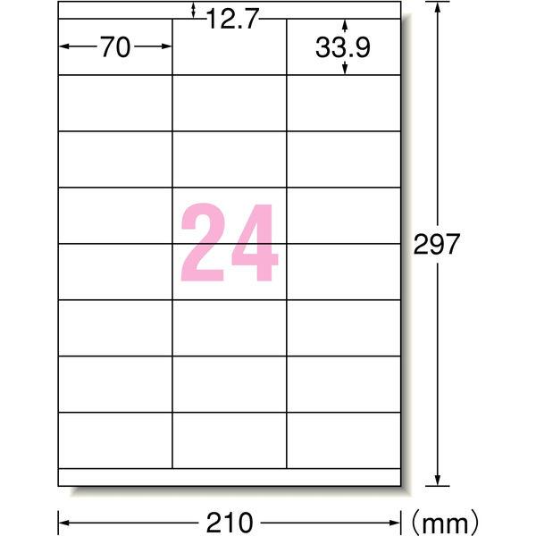 エーワン ラベルシール キレイにはがせる 表示・宛名ラベル プリンタ兼用 マット紙 白 A4 24面 1袋(100シート入) 31288