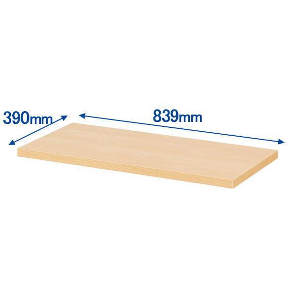 ARAN WORLD EIDOS エイドス ハイカウンター 幅900mm専用棚板 メイプル 幅839×奥行390×高さ30mm 1枚(取寄品)