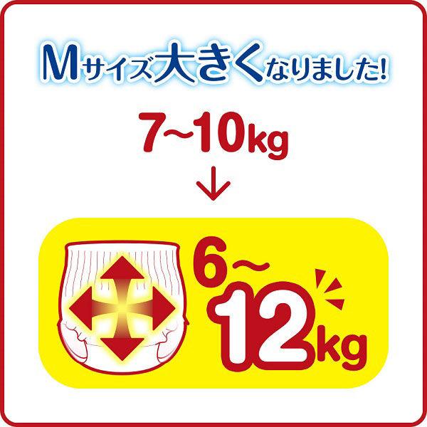 マミーポコ パンツ M 174枚
