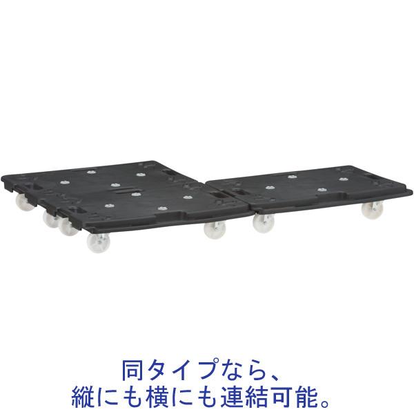 「現場のチカラ」 樹脂平台車(連結)耐荷重100kg ラバーキャスター アスクル