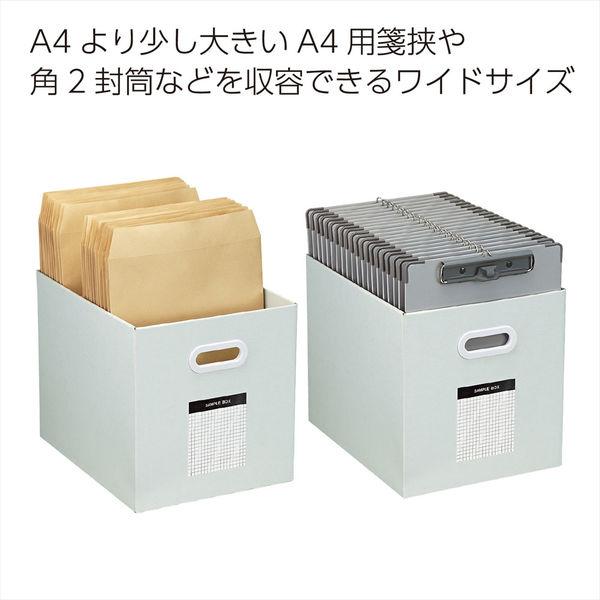 サンプルボックス ワイドタイプ 組立式