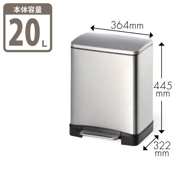 ステンレスぺダル式ゴミ箱 20L角型ヨコ