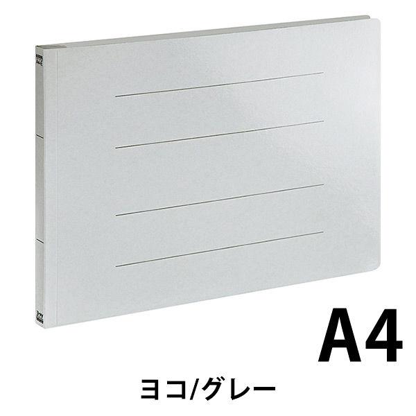 フラットファイル PPラミネート A4ヨコ 10冊 グレー アスクル