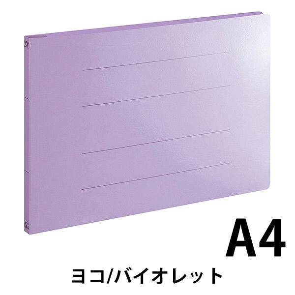 フラットファイル PPラミネート A4ヨコ 10冊 バイオレット アスクル