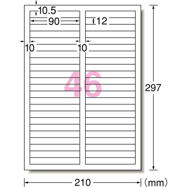 エーワン ラベルシール 下地が隠せる 訂正・修正用 プリンタ兼用 マット紙 白 A4 46面 1袋(12シート入) 31575