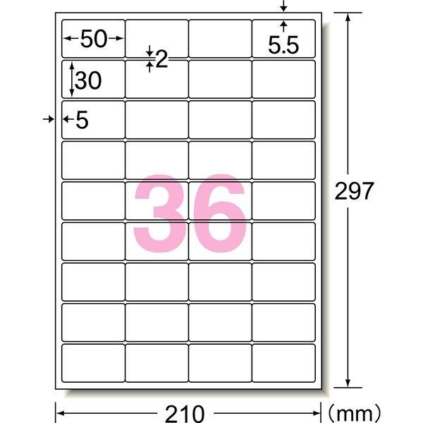 エーワン 屋外でも使えるラベルシール 備品ラベル レーザープリンタ つや消しフィルム 白 A4 36面 1袋(5シート入) 31072