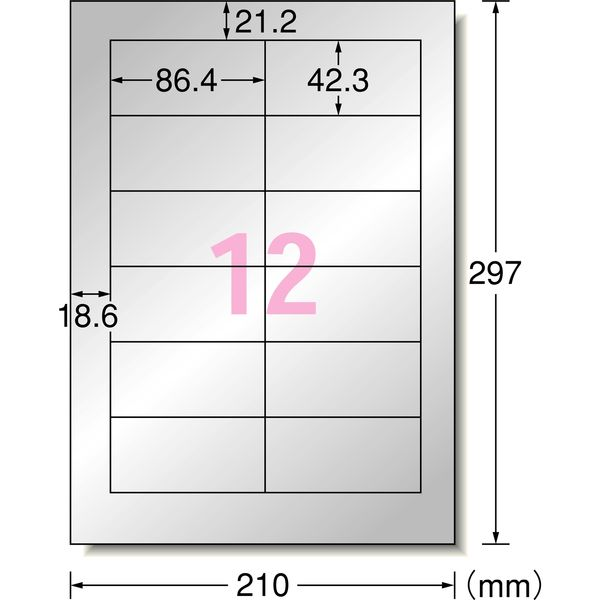 エーワン 屋外でも使えるサインラベルシール 31057 シルバー 12面 シルバーフィルム 1袋(5シート入)