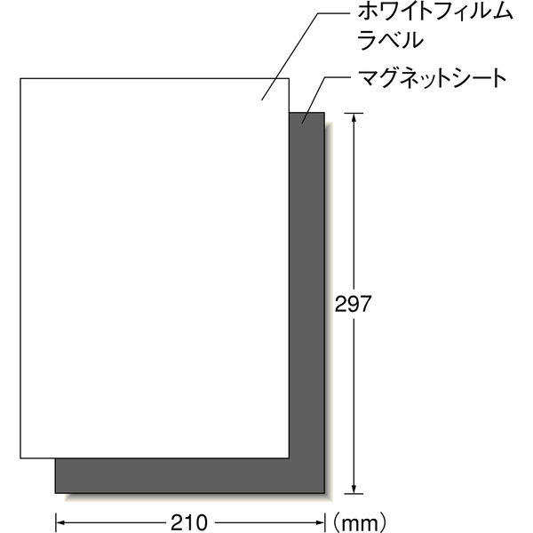 エーワン 屋外でも使えるマグネットセット(レーザープリンタ) 31049 1袋(10セット入)