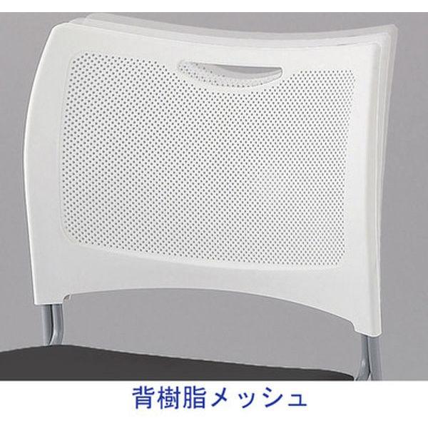 樹脂メッシュスタッキングチェア