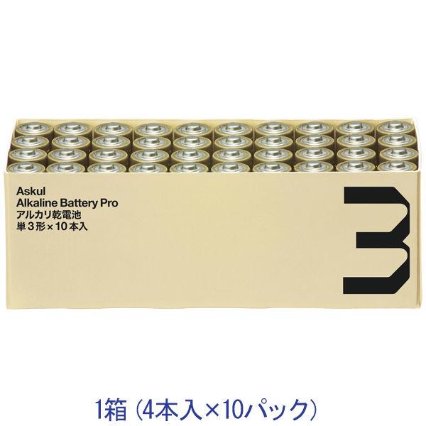 アルカリ乾電池PRO 単3形 200本