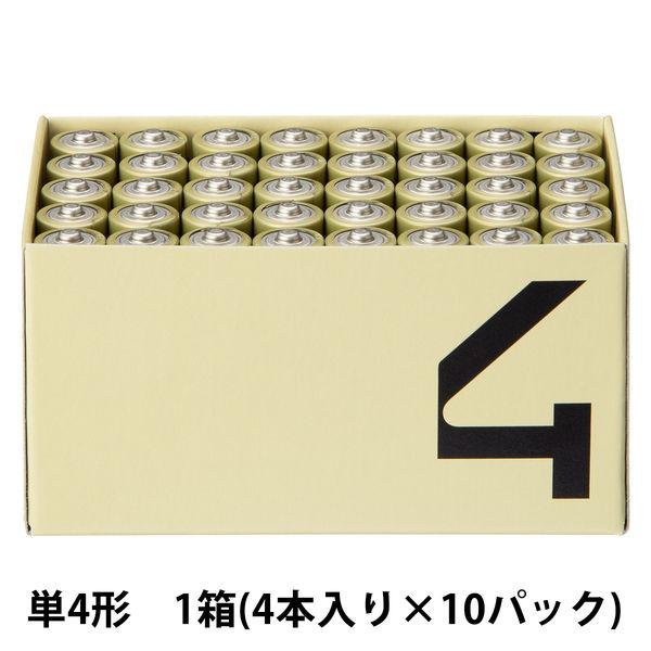 アルカリ乾電池PRO 単4形 40本