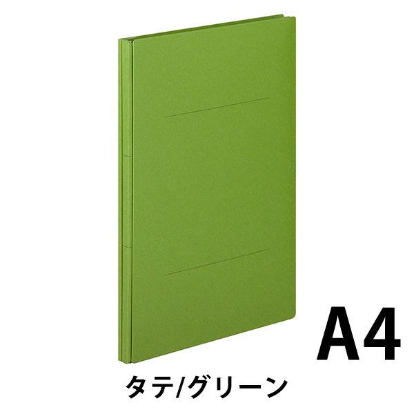 フラットファイルPPラミ 背幅伸縮 A4