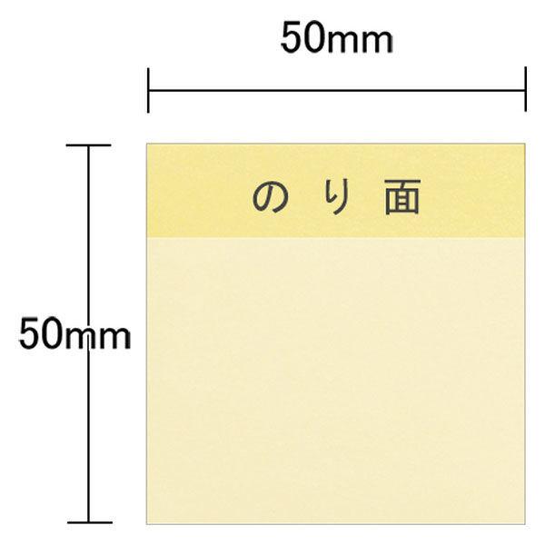 ふせん 50×50mm 4色 5冊
