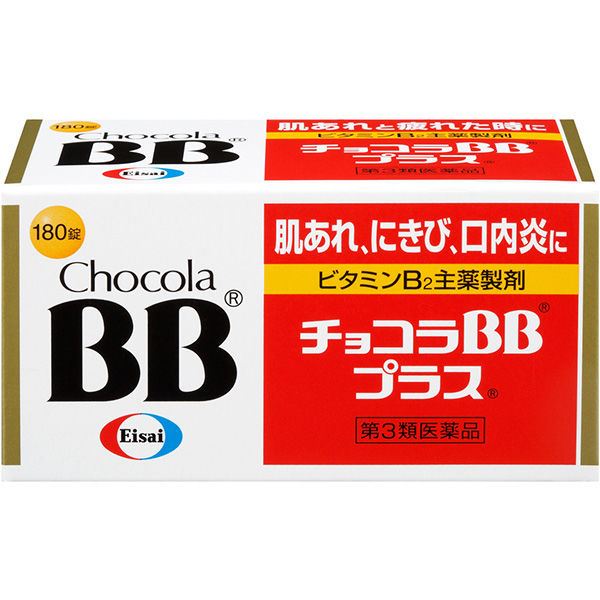 チョコラBBプラス 180錠