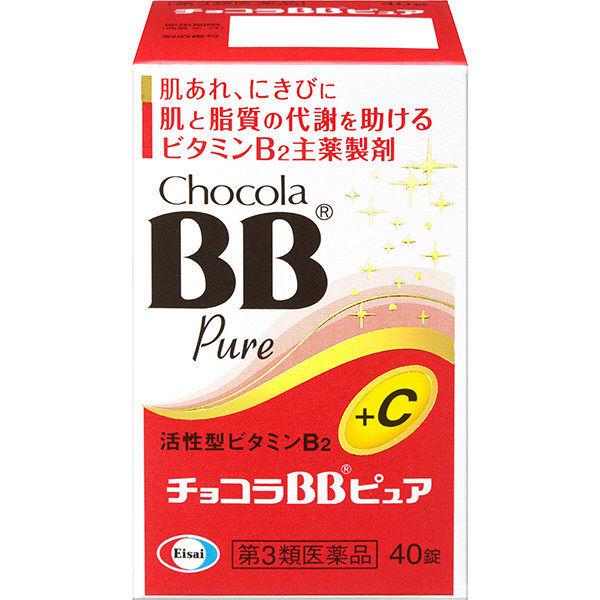 チョコラBBピュア 40錠