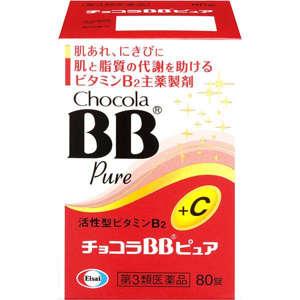 チョコラBBピュア 80錠