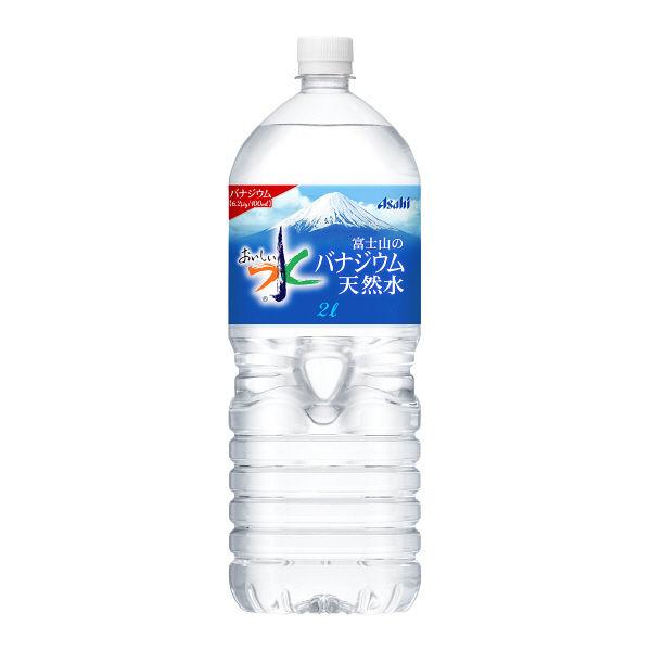 富士山のバナジウム天然水 2L 3本