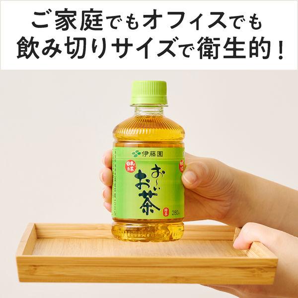 伊藤園おーいお茶緑茶 280ml 6本