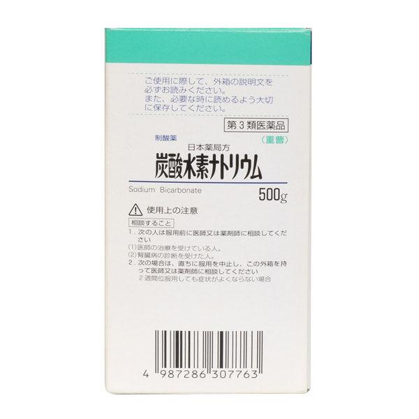 日本薬局方 炭酸水素ナトリウム 500g
