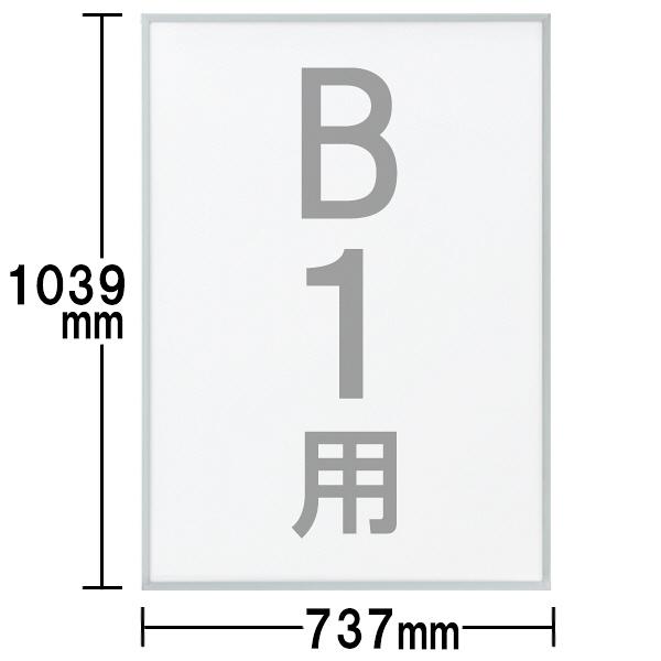 ベストパネル B1 シルバー 5枚