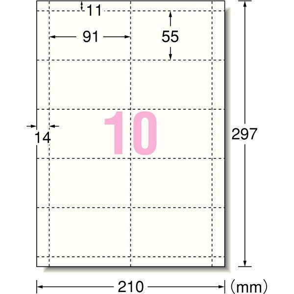 エーワン マルチカード 名刺用紙 ミシン目 インクジェット マット紙 ソフトアイボリー 厚口 A4 10面 1袋(10シート入) 51267