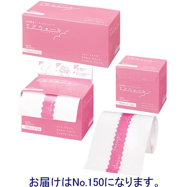 共和 エアウォール No.150 150mm×12m MA-E150-NT 1箱(1カン入)
