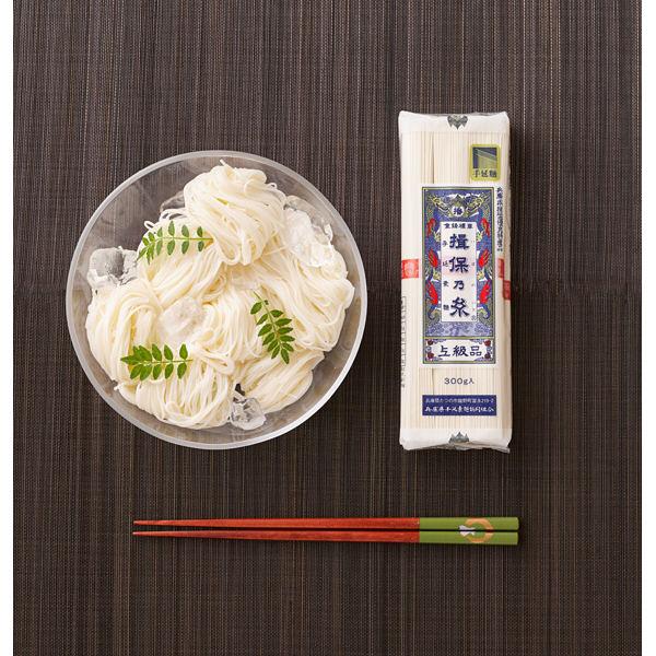 揖保乃糸 手延素麺 上級品 300g