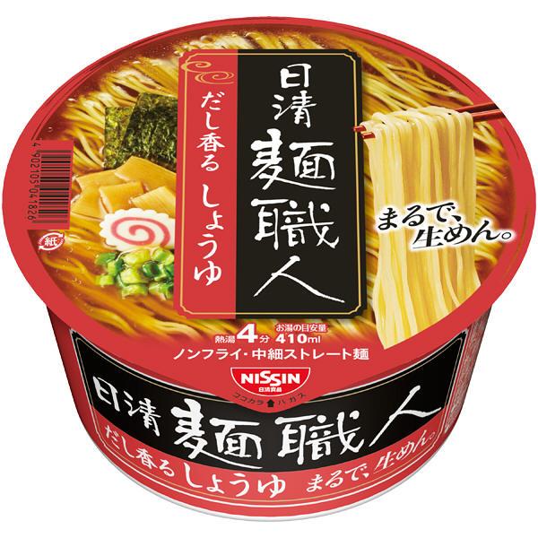 日清麺職人 しょうゆ 3食