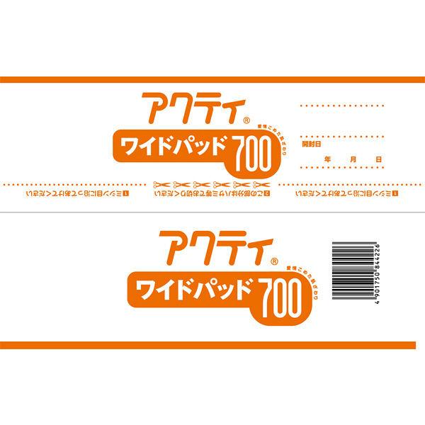 アクティ ワイドパッド700 30枚入