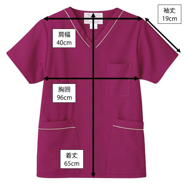 高浜ユニフォーム スクラブ レディス TU-S205 チェリーピンク S (取寄品)