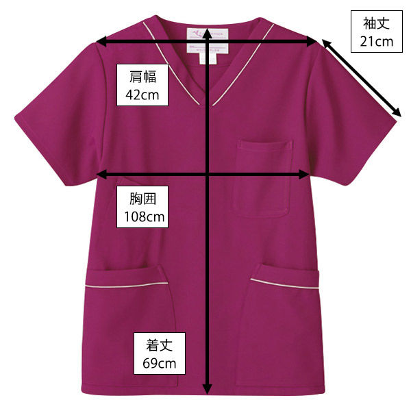 高浜ユニフォーム スクラブ レディス TU-S205 チェリーピンク L (取寄品)