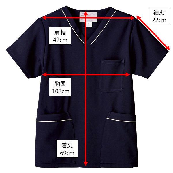 高浜ユニフォーム スクラブ レディス TU-S205 ネイビー LL (取寄品)