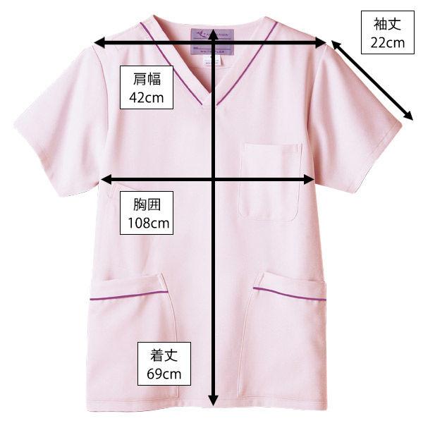 高浜ユニフォーム スクラブ レディス TU-S205 サーモンピンク LL (取寄品)