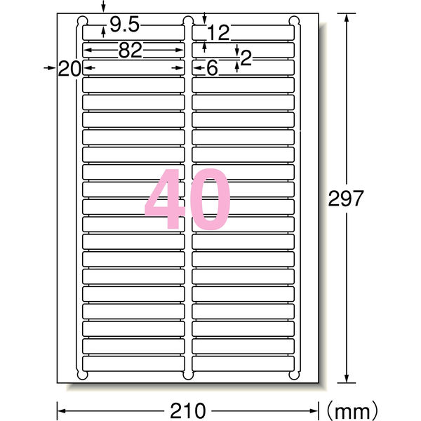 エーワン ラベルシール[プリンタ兼用]キレイにはがせるタイプ 40面 31176 1袋(10シート入) (取寄品)