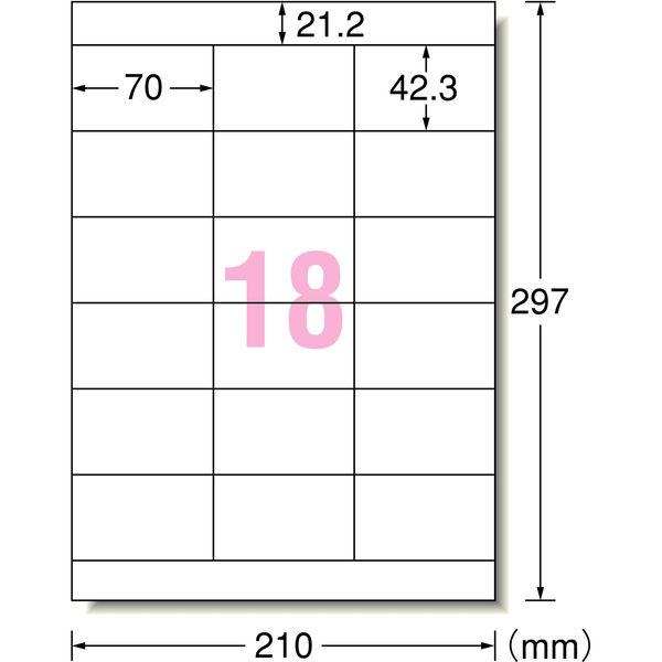 エーワン ラベルシール キレイにはがせる 表示・宛名ラベル プリンタ兼用 マット紙 白 A4 18面 1袋(100シート入) 31286(取寄品)