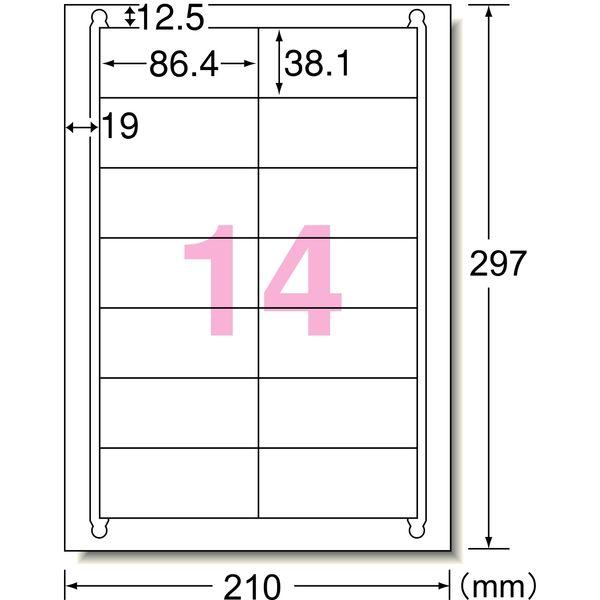 エーワン ラベルシール 表示・宛名ラベル プリンタ兼用 マット紙 白 A4 14面 1袋(22シート入) 72214